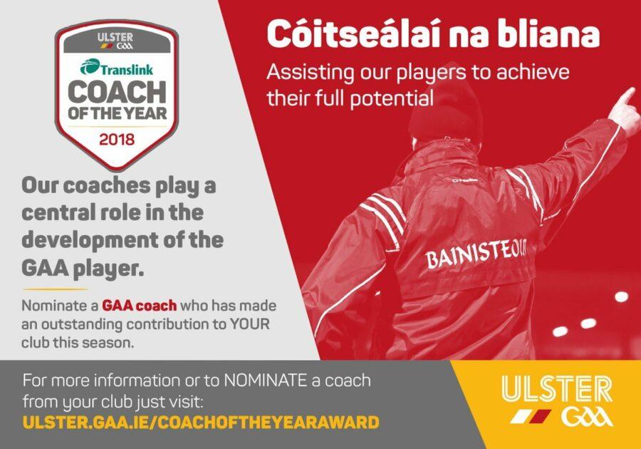 translink ulster gaa coach of the year award antrim gaa